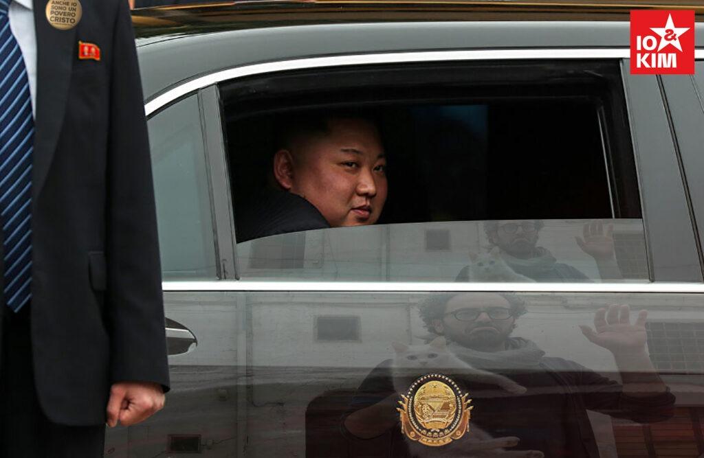Io&Kim Goodbye