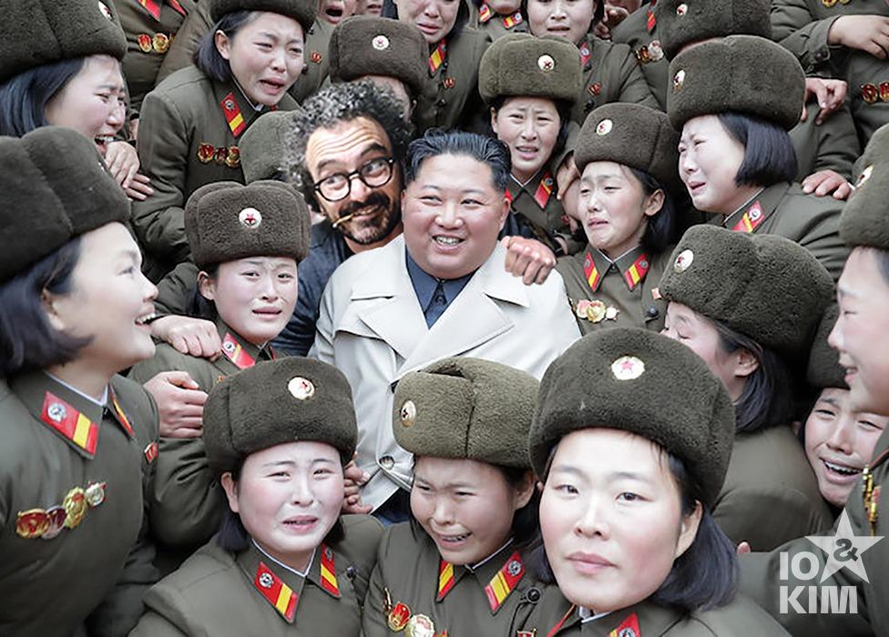 Io&Kim party